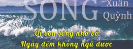 Bài thơ Sóng (Xuân Quỳnh) | Ngâm thơ tuyệt đỉnh: Minh Ngọc