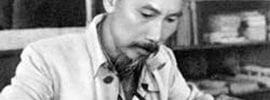 Tổng ôn tác phẩm Chiều tối của tác giả Hồ Chí Minh